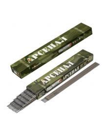 Электроды  МР-3С 3мм (2,5кг.) Арсенал
