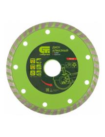 Диск алмазный отрезной Turbo, 125*22,2мм, сух.рез.731317 / 5032125