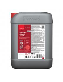 Неомид 450 I-группа тонированный огнебиозащитный состав 10кг