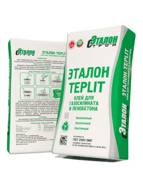 Клей для газосиликата TEPLIT, Эталон 25кг