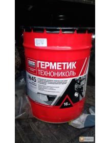 Герметик для межпанельных швов Технониколь №45 бутилкаучуковый, 16кг, серый
