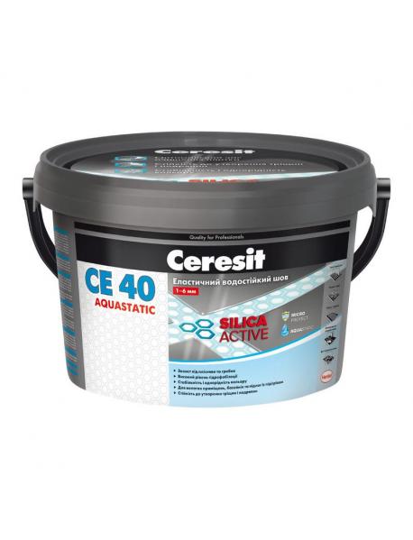 Церезит (Ceresit) CE 40 Затирка, 2кг (натура)