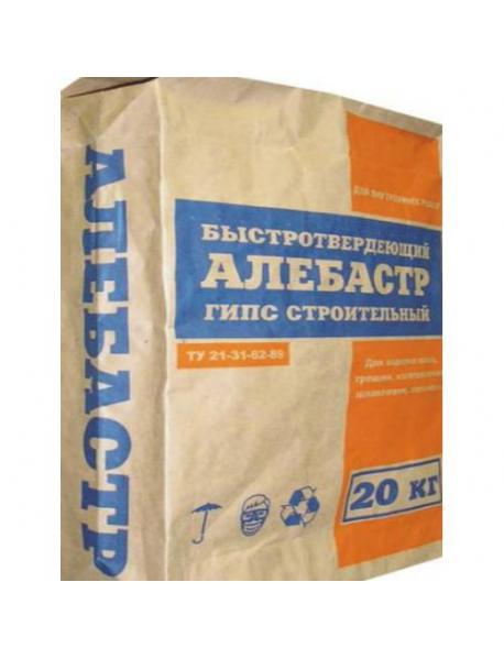 Алебастр Гермес 20 кг