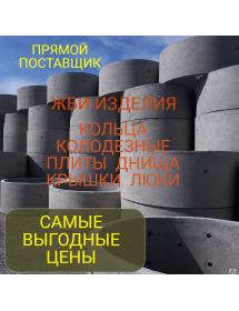 Кольцо стеновое замковое КСЗ 10-9