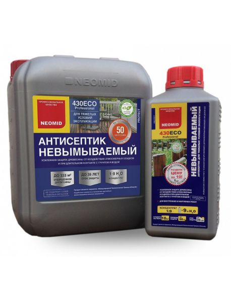 Неомид 430 Eco Концентрат для древесины 1:9 антисептик 30кг