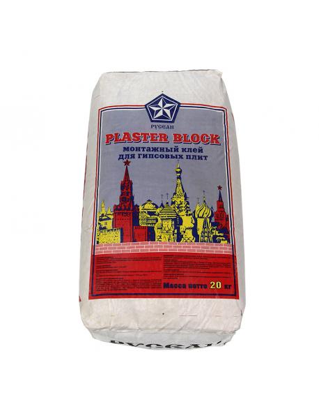 Клей для Пазогребневых плит ПГП Пластерблок (Plaster blok) Русеан, 20 кг