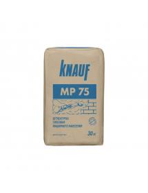 Смесь сухая штукатурная гипсовая машинного нанесения Кнауф (KNAUF) MP 75 серый, 30кг