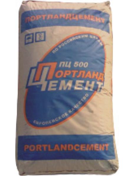 Цемент белый 50кг