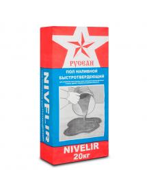 Наливной пол быстротвердеющий Nivelir Русеан 20кг (тонкослойный 3-80мм)
