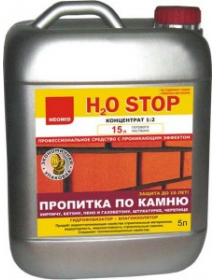 Неомид H2O STOP Гидрофобизатор концентрат 1:2, 5л