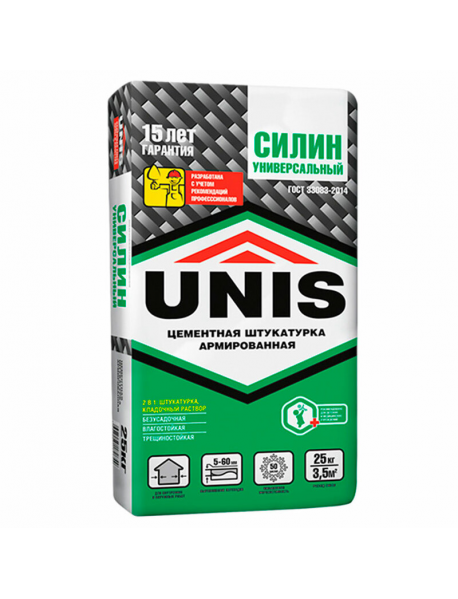 Штукатурка цементная ЮНИС Силин Универсальный 25 кг (48шт/под)