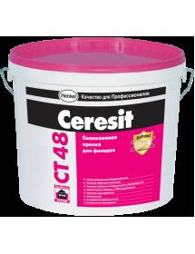 Церезит (Ceresit) CT 48 база Краска фасадная силиконовая, 15 л ТУ 2316-012-58239148-06