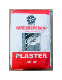 Штукатурка гипсовая Пластер (Plaster) (серого цвета) Русеан 30кг (65шт/под)